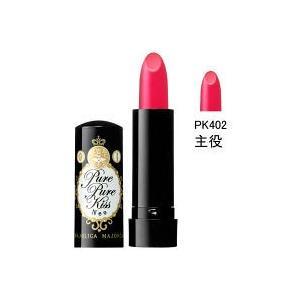 美容液のようなみずみずしい感触で、唇そのものを美しく見せる、しっかり発色の口紅・リップクリームです。...