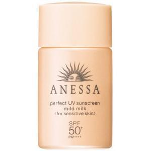 「ANESSA(アネッサ) パーフェクトUV マイルドミルク」は低刺激で赤ちゃん*や子供にも使える、...