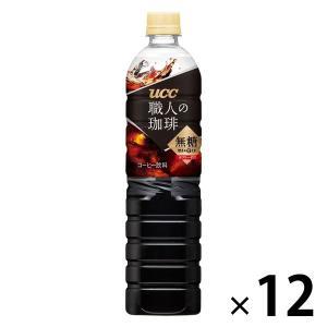 ボトルコーヒー/UCC上島珈琲 職人の珈琲 アイスコーヒー 無糖 930ml 1箱(12本入) ペッ...