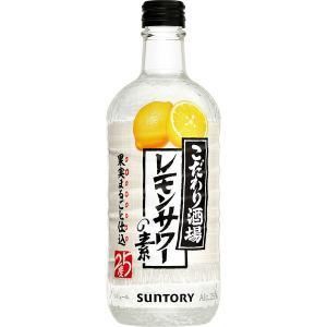 サントリー「こだわり酒場のレモンサワーの素」は、ソーダで割るだけで簡単に酒場のレモンサワーが楽しめる...