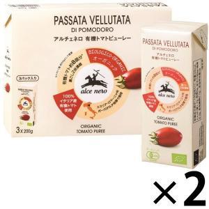 イタリア最大の河川・ポー川デルタ地帯で栽培されている有機トマトのみを使用。海に近いため風通しの良い環...