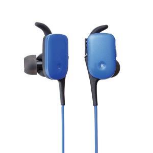 アウトレット/訳あり/わけあり エレコム Bluetooth/AV用ヘッドホン/スポーツ用防水/ブル...