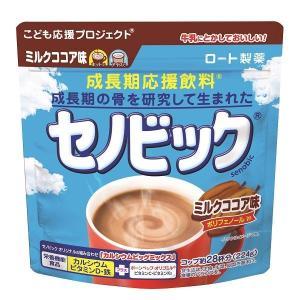 正規販売店 セノビック 成長期応援飲料 ミルクココア味 1袋 ロート製薬 ココア(加糖)