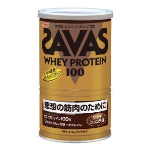 たんぱく原料として、吸収の良い「ホエイプロテイン」を100%使用。トレーニング直後などのプロテイン摂...