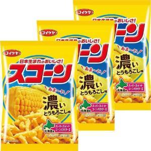 """味付けの""""とうもろこし""""にこだわり、北海道産のスーパースイートコーンパウダーを使用しました。とうもろ..."""