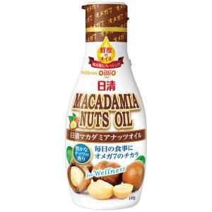 ・ナッツの中でも風味の人気の高いマカダミアナッツを搾っただけの良質なオイルです ・酸化しにくいフレッ...