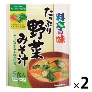 キャベツ、にんじん、オクラ、小松菜の4種類の野菜をふんだんに使った彩り豊かな即席みそ汁です。シャキシ...