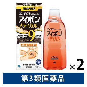 目の健康に良い9種類の有効成分を配合した洗眼薬です。オレンジ色の薬液が、1日働いた目の汚れをしっかり...