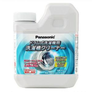 ・ドラム式洗濯機用の洗濯槽クリーナーです ・洗剤の使用量や商品の長期使用により、洗濯槽に付着した洗剤...