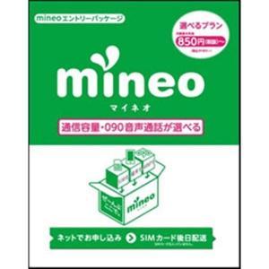 マイネオエントリーパッケージ mineoエントリーパッケージ KM101 1個(直送品) SIMフリ...