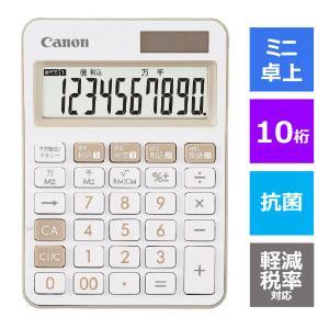 キヤノン カラフル電卓 アイボリー LS-105WUC-IV 2306C005 電卓