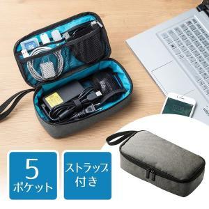 サンワダイレクト トラベルポーチ(メンズ・充電器ポーチ・収納ポーチ用・グレー) 200-BAGIN0...
