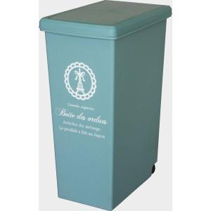 スライドペール 45L ブルー 4907556206138 1個(直送品) 大型ゴミ箱(45L〜)