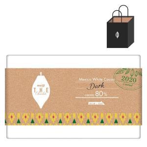 THE Chocolate(ザ・チョコレート) ギフト限定 メキシコホワイトカカオ80% 1個 紙袋...