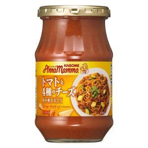 アンナマンマ トマトと4種のチーズ 330g 1個 パスタソース