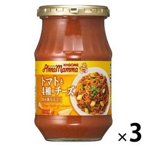 アンナマンマ トマトと4種のチーズ 330g 1セット(3個) パスタソース
