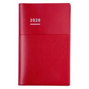 2020年 春手帳 ジブン手帳Biz mini Spring マットカバータイプ B6変形 バーチカ...