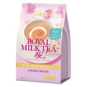 日東紅茶 ロイヤルミルクティー桜風味 1袋(10本入) 紅茶(インスタント)
