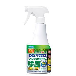 ウイルシャット ノンアルコール除菌プレミアム 250ml 1個 フマキラー キッチン・台所洗剤