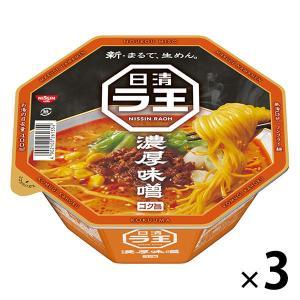 日清ラ王 濃厚味噌 1セット(3食) カップラーメン