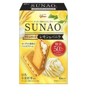 SUNAOレモン&バニラ 1個 クッキーサンド
