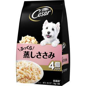 新商品 シーザー ふっくら蒸しささみ 低脂肪(70g×4袋入)ドッグフード ウェット パウチ ドッグ...