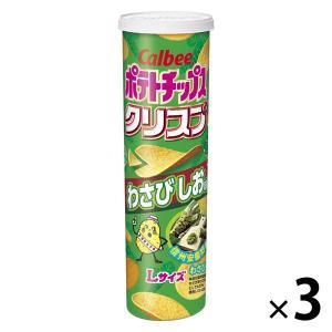 ポテトチップスクリスプ わさびしお味 115g 3個 ポテトスナック