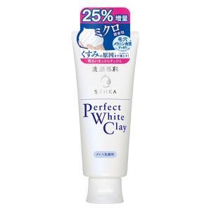 数量限定/洗顔専科 パーフェクトホワイトクレイ 25%増量品 150g 資生堂 洗顔料