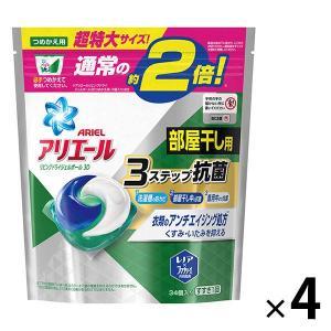 在庫限り ワゴンセール/アリエール リビングドライ ジェルボール3D 詰め替え 超特大 1セット(3...