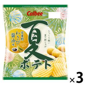 夏ポテト安曇野わさび醤油味 65g 3袋 ポテトスナック