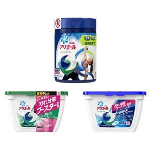新・最強消臭セット/アリエール ジェルボール3D 本体 消臭3種セット 洗濯洗剤 P&G 洗たく洗剤...