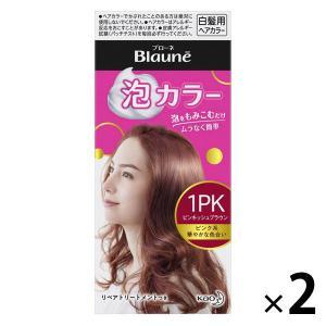 ブローネ 泡カラー 白髪染め 1PK ピンキッシュブラウン 2個 花王 ヘアカラー・カラーリング
