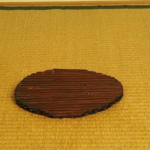 地板:アジイーマット丸S*22cm  丸・小飾|y-bonsai