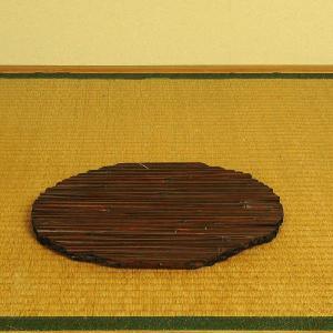 飾・地板:アジイーマット丸L*30cm|y-bonsai