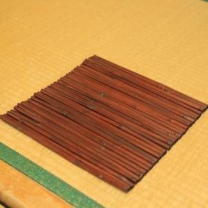 飾・地板:アジイーマット正方S*20cm  小|y-bonsai