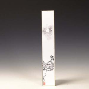 短冊(御蔵山作)|y-bonsai