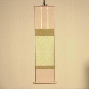 掛け軸:正絹色紙掛け(緑色)|y-bonsai