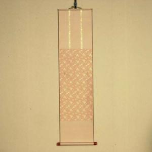 掛け軸:正絹色紙掛け(ベージュ色)|y-bonsai