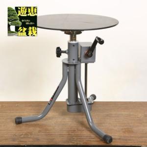 八木光手動式手入れ作業台 A型 (天板ゴム張り) 50cm|y-bonsai