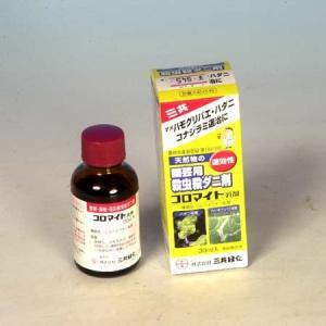 殺虫殺ダニ剤 コロマイト乳剤 y-bonsai