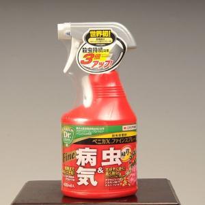420ml    ベニカXスプレー ファイン  草花・庭木の害虫と病気を同時に防除します。手軽にその...
