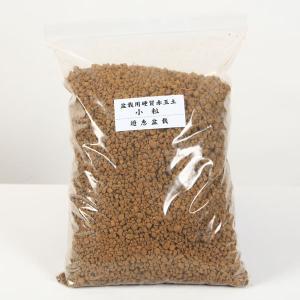 小品盆栽用:硬質赤玉土 2L(小粒・中粒)|y-bonsai
