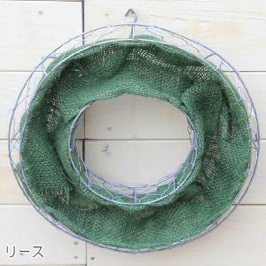 メッシュプランター(グリーンの麻布付き)(リースorクレセントハート)|y-bonsai