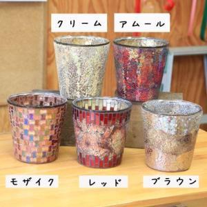 雑貨 ガラス製鉢カバー:ボーテガラスポットb* 16cm(内径14.5)X16cm(5号鉢用)*|y-bonsai