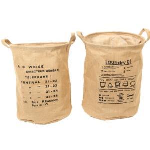 雑貨 鉢カバー:ジュートプランツバスケットL *LY35 LY45|y-bonsai