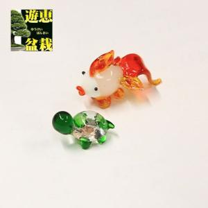 雑貨 ガラス細工:キンギョ・カメセット|y-bonsai