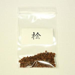 桧(ひのき) 種子|y-bonsai
