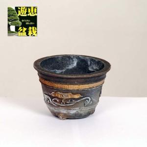 盆栽小鉢:丹波立杭焼 重一 9.9cm【現】|y-bonsai