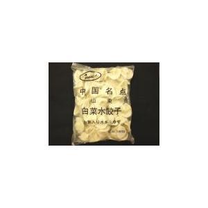 白菜水餃子 1キロ約50個入り【クール便】