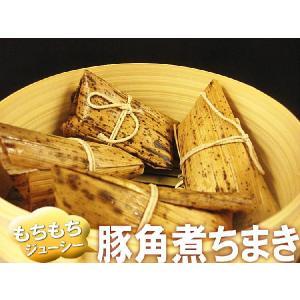もちもち餅米に八角の香りが食欲をそそる とろける豚角煮をにぎった粽です。 そのままはもちろん、醤油を...